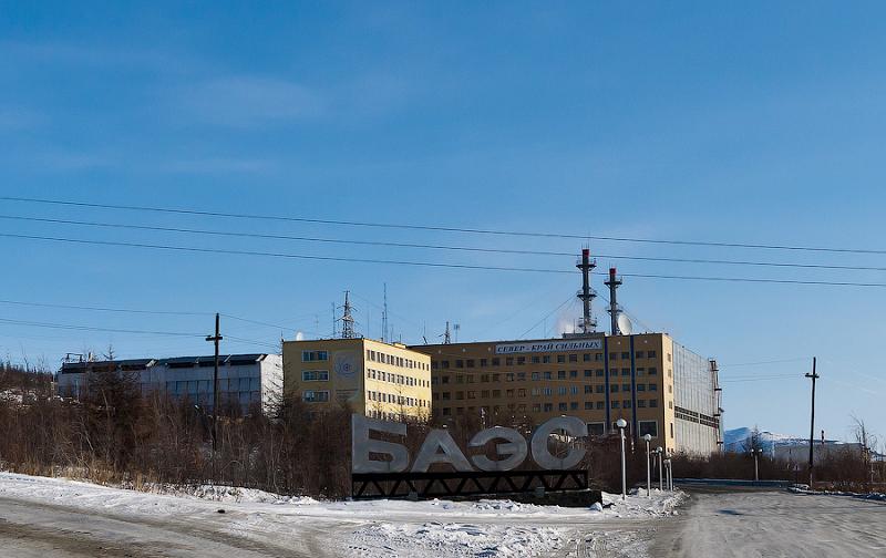 Билибинская АЭС