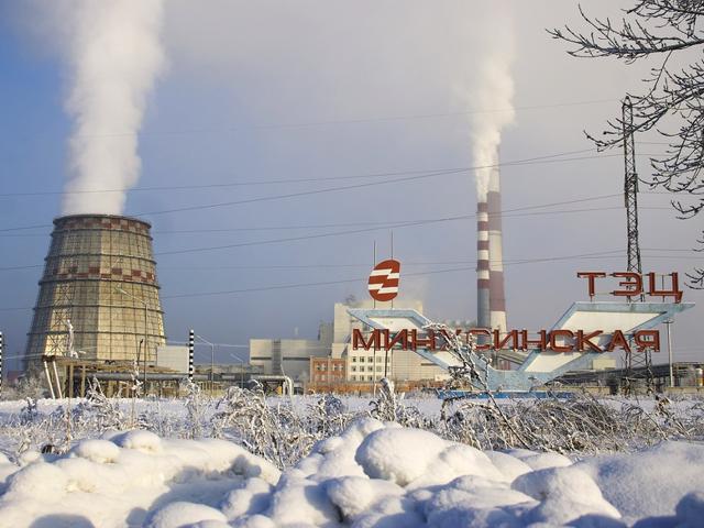 Минусинская ТЭЦ