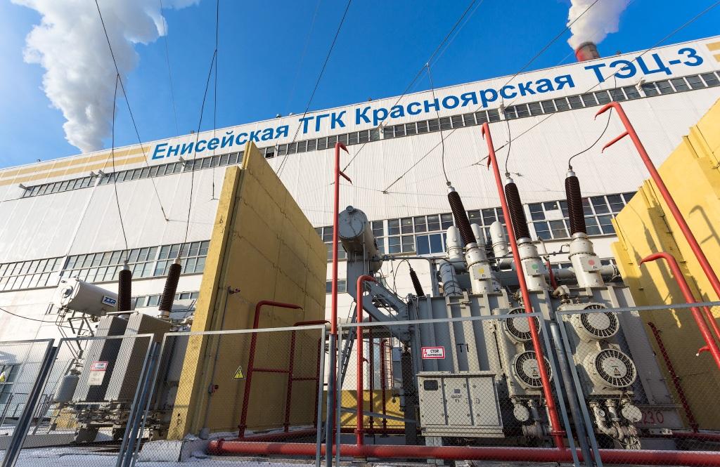 Красноярская ТЭЦ-3