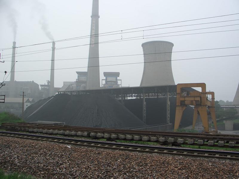 ТЭЦ в Китае Huaneng
