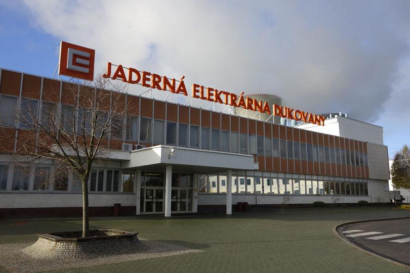 АЭС в Чехии Дукованы