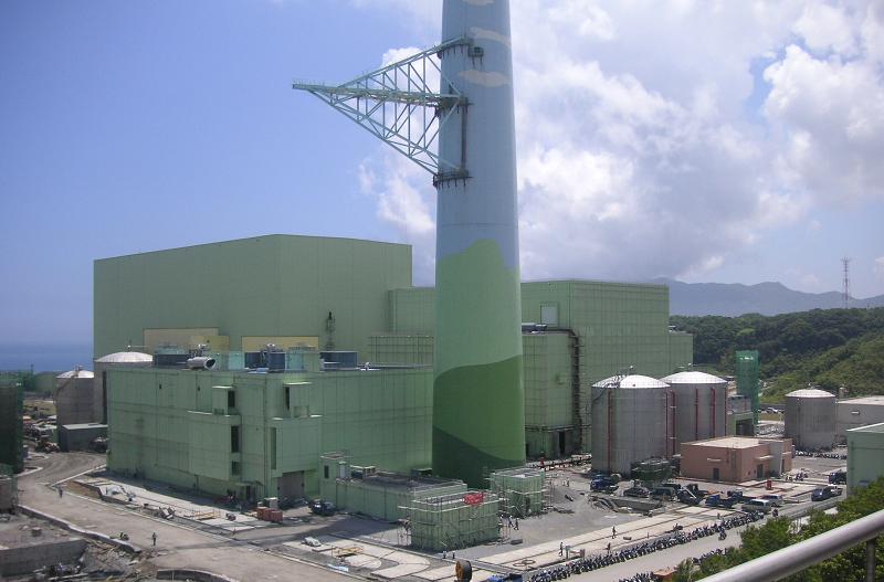 АЭС Лунмэнь в Тайване