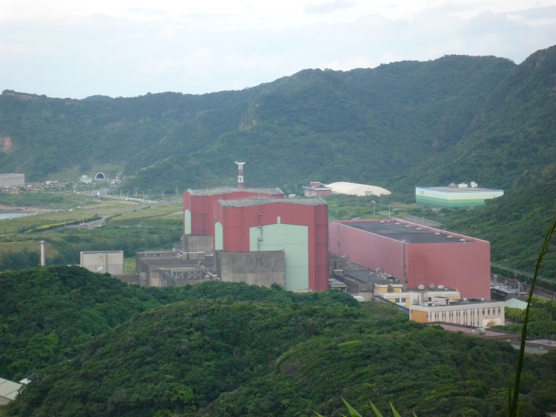 АЭС Гошэн в Тайване