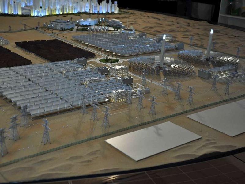 Солнечная электростанция Shaikh Mohammad Bin Rashid Al Maktoum