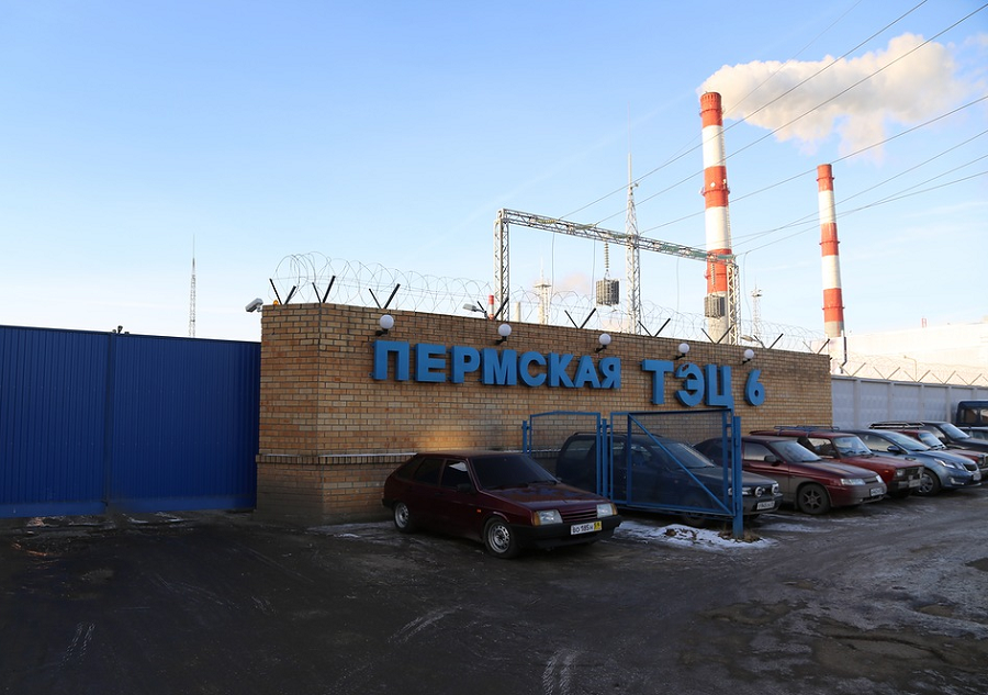 Пермская ТЭЦ-6