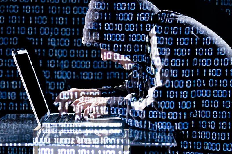 Кибер-атака