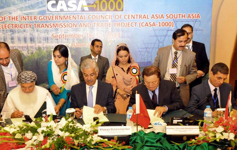 Торжественная церемония запуска строительства новой ЛЭП CASA-1000
