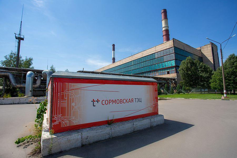 Сормовская ТЭЦ