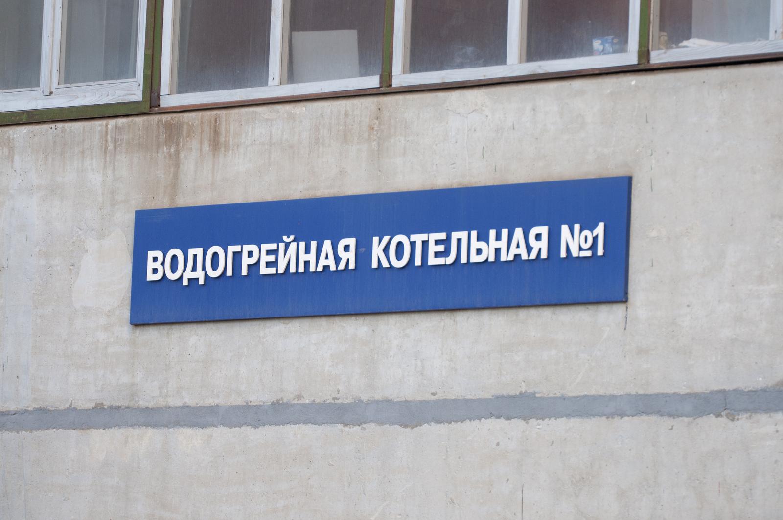 Сакмарская ТЭЦ