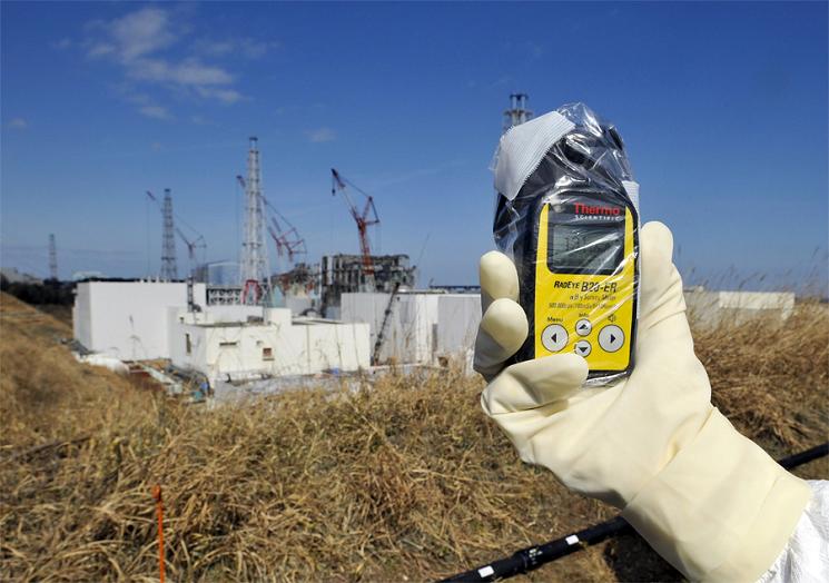 Произошёл «значительный прогресс» по дезактивации территории АЭС Фукусима