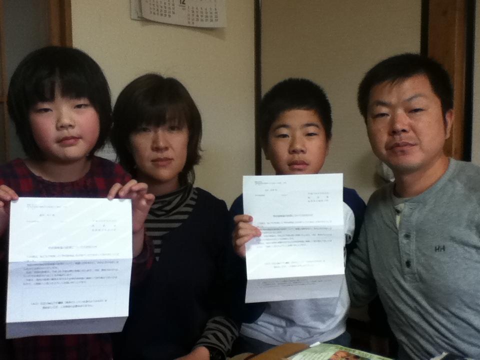 Семья Шибуя