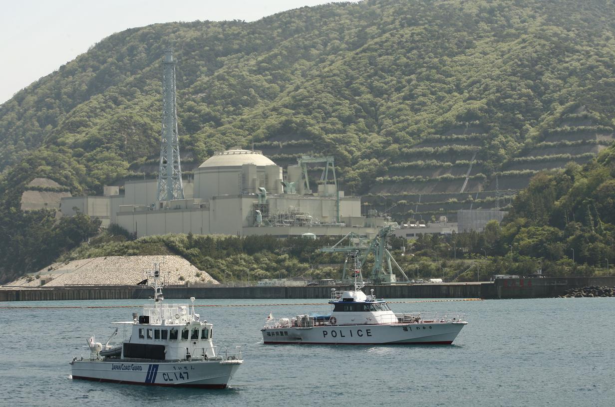 АЭС Monju в Японии