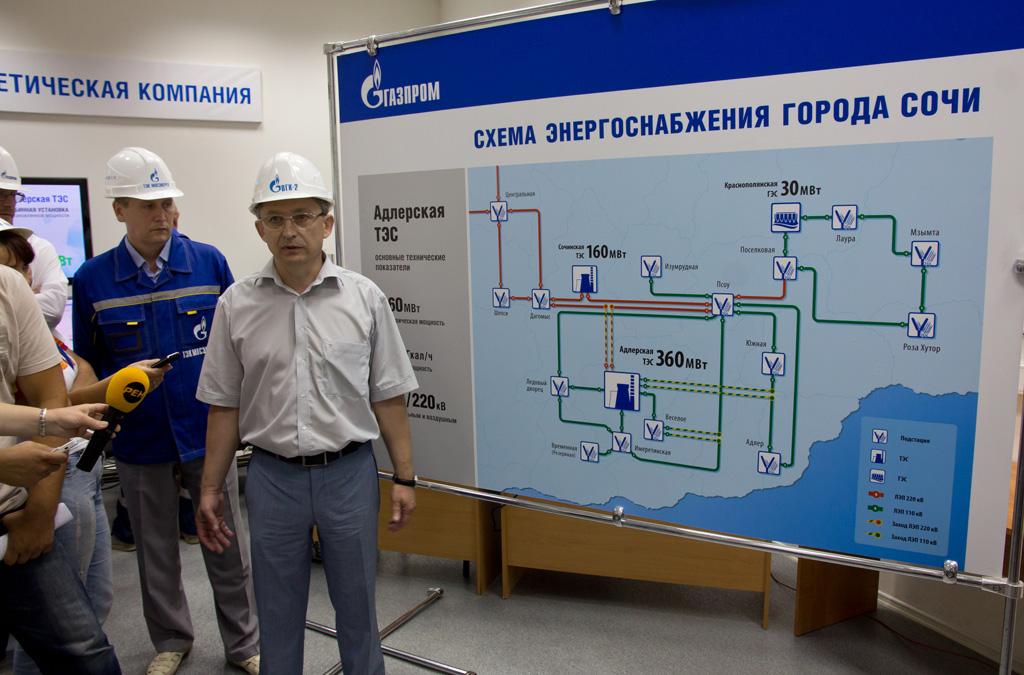 Электроснабжение Олимпиады в Сочи