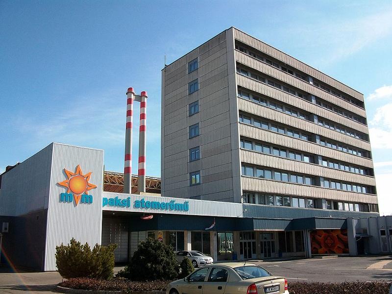 АЭС Пакш в Венгрии