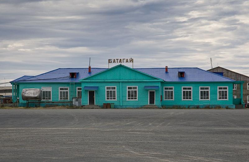 Посёлок городского типа Батагай
