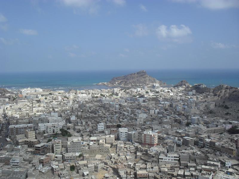 Город Аден в Йемене