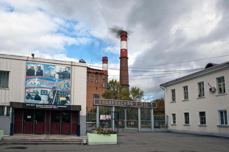 За 200 млн рублей котельный агрегат на Хабаровской ТЭЦ-1 перевели на газ