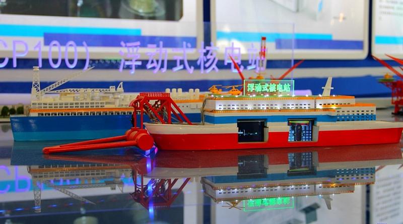 Прототип китайской плавучей атомной электростанции